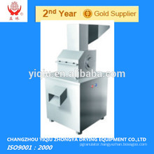 CSJ Series coarse grinder